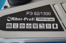 Рубанок Riber-Profi РЕ 82/1300 (переворотний), фото 2