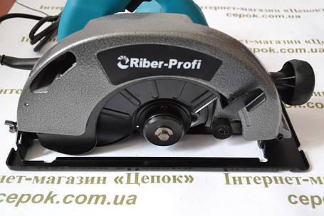 Пила дискова Riber-Profi ПД 185/1450, фото 2