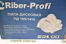Пила дискова Riber-Profi ПД 185/1450, фото 3