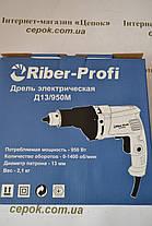 Дриль Riber-Profi Д13/950М, фото 3