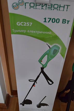 Тример електричний Горизонт GC 257, 1700В, фото 2