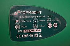 Тример електричний Горизонт GC 257, 1700В, фото 3