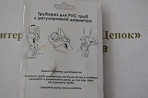 Труборіз для труб PVC INTERTOOL NT-0003, фото 3