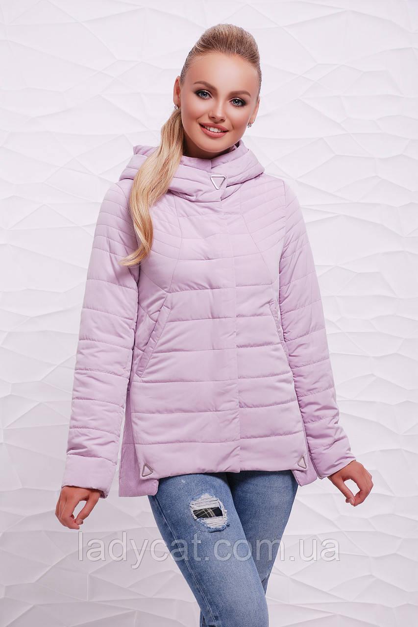 Модная женская куртка светло сиреневогоцвета