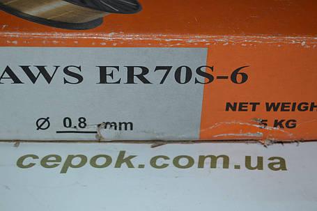 Зварювальний дріт 5 кг Ø 0,8, фото 2