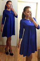 Женское короткое платье с длинным рукавом, фото 1