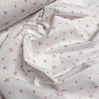 """Ткань поплин Турция """"Розовый звездопад"""" на белом 240 см  № WH-01"""