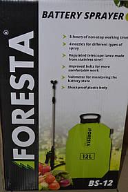 Акумуляторний обприскувач Foresta BS-12