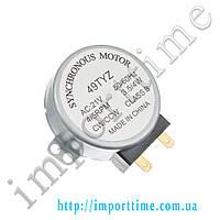 Двигатель для микроволновой (СВЧ) печи TYJ50-8A7  (49TYZ-A2) 21V