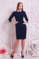 Классическое синее платье в деловом стиле сукня Андрия д/р
