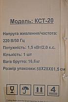 Компресор КСТ-20 8 атм, 1,5 кВт, вхід 190 л / хв, 20л СТАЛЬ, фото 2