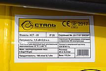 Компресор КСТ-20 8 атм, 1,5 кВт, вхід 190 л / хв, 20л СТАЛЬ, фото 3