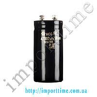 Конденсатор электролитический 47000мкФx 16В, 105°C, 50x105