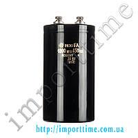 Конденсатор электролитический 6800мкФx450В, 105°C, 75x140