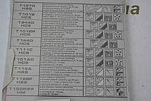 Набір пилочок для лобзика HAISSER 10 шт, фото 2