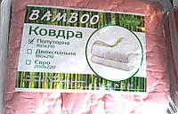 Одеяло двуспальное бамбук 180х210