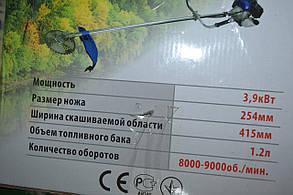 Мотокоса Минск БГ-3900, фото 2