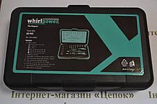 Набір біт Whirlpower 96 - 5856, 56 шт , фото 2