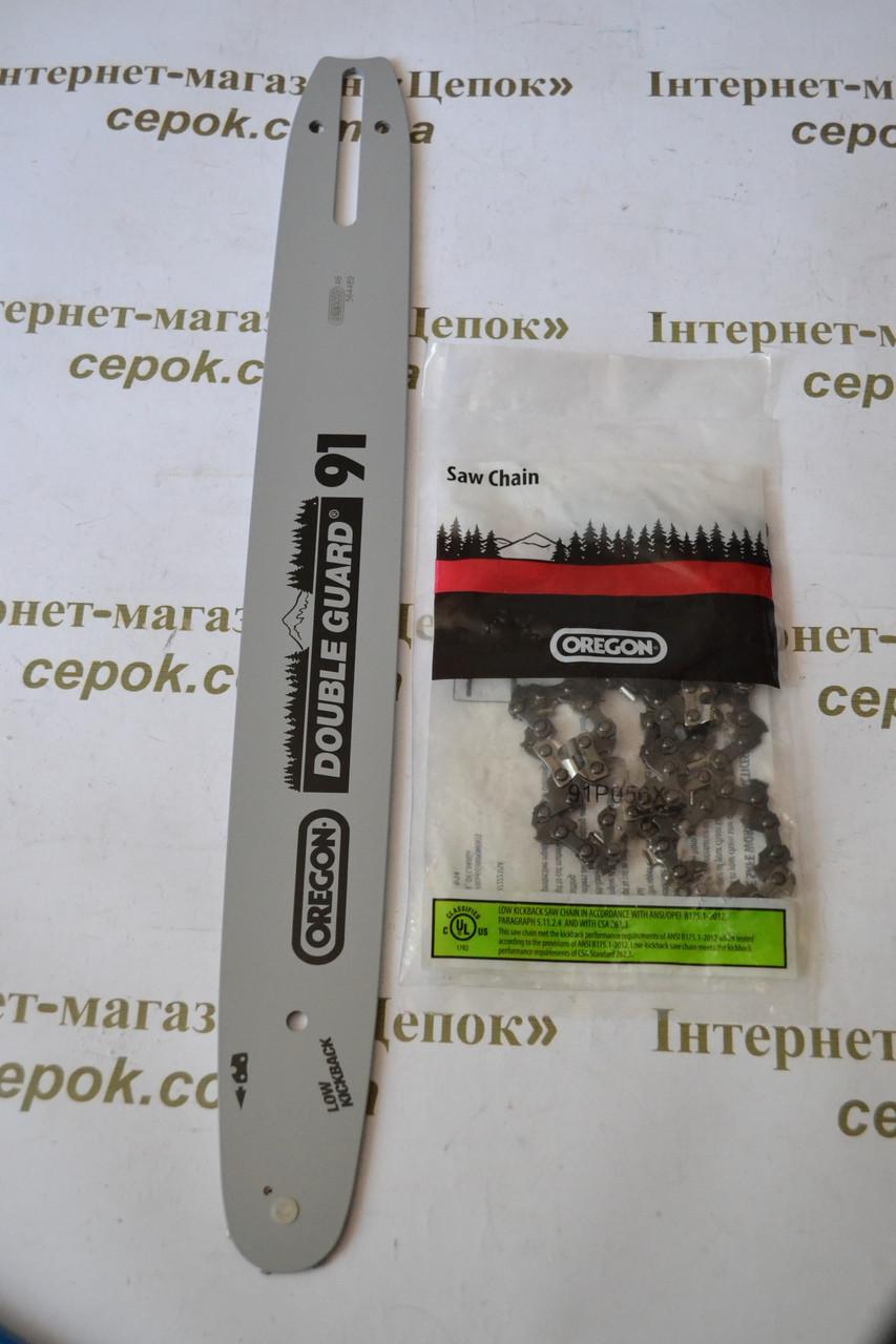 Шина OREGON ориг. 40см + цеп 56 зуб