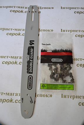 Шина OREGON ориг. 40см + цеп 56 зуб, фото 2