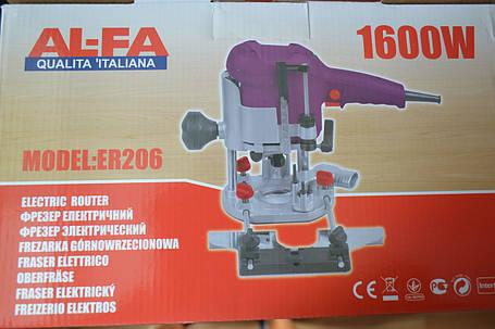 Фрезер AL-FA 1600W, 6/8 цанга, фото 2