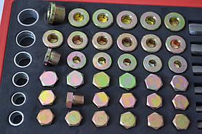 Набір для різьби піддона картера 114 елем, фото 2