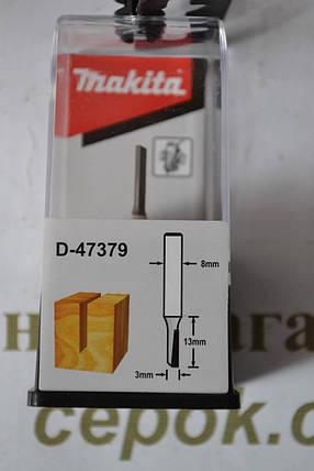 Фреза пряма Мakita 1 ніж, 3х13х51мм, фото 2