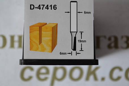 Фреза пряма Мakita 1 ніж, 6х19х50,8мм, фото 2