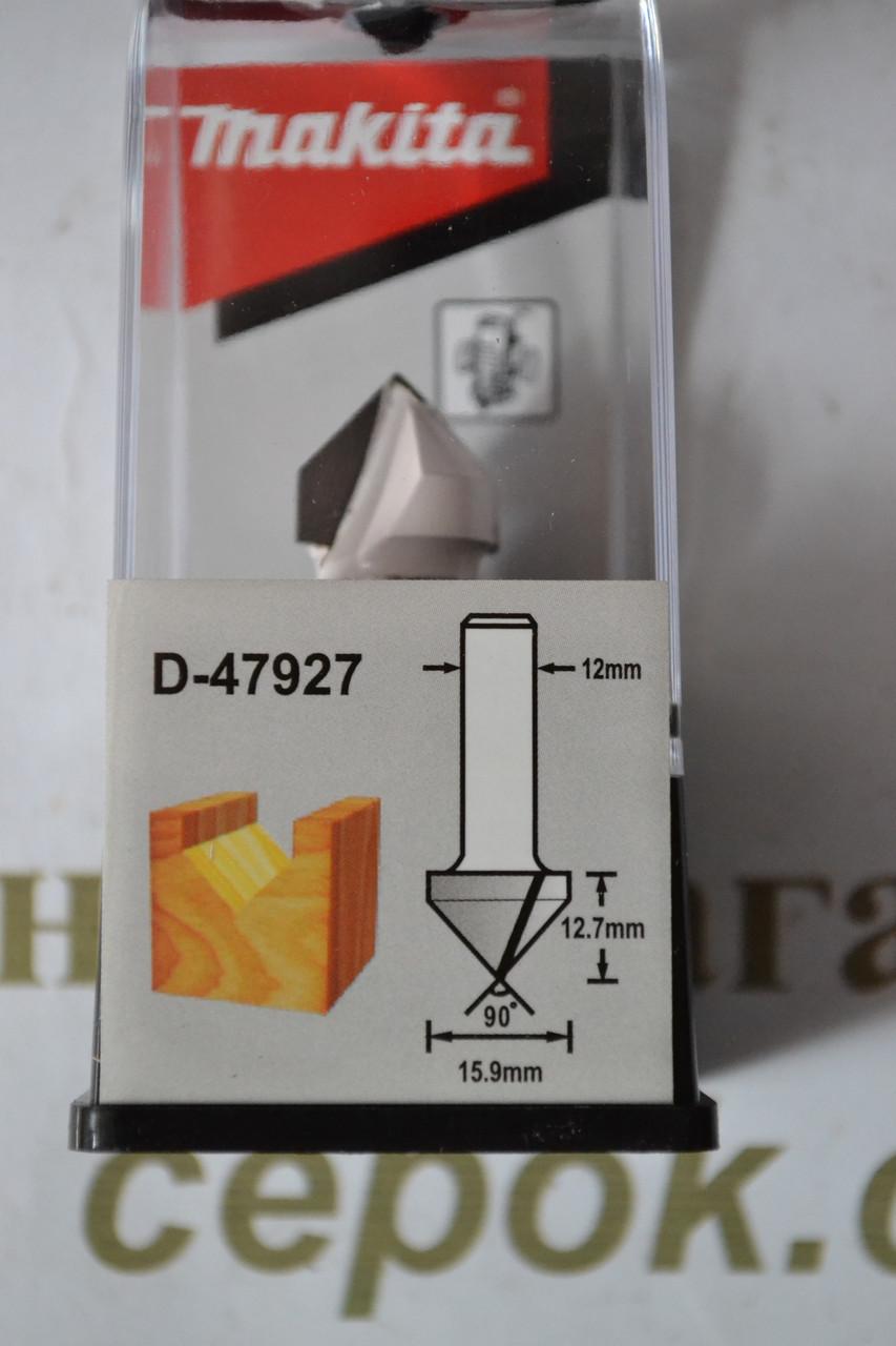 Фреза V-подібна Мakita 15,9х12,7мм,хвостовик 12мм