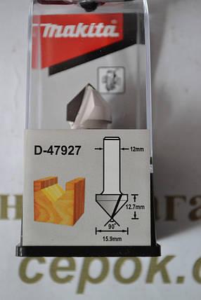 Фреза V-подібна Мakita 15,9х12,7мм,хвостовик 12мм, фото 2