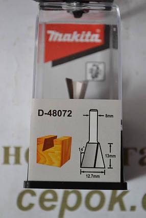 Фреза для з'єднання Мakita ''ластівчин хвіст'' 12.7х13мм, хвостовик 8мм, фото 2