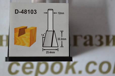 Фреза для з'єднання Мakita ''ластівчин хвіст'' 25.4х22мм, хвостовик 12мм, фото 2