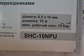 Шланг високого тиску, спіральний, поліуретановий 6.5 х 10 мм, фото 2