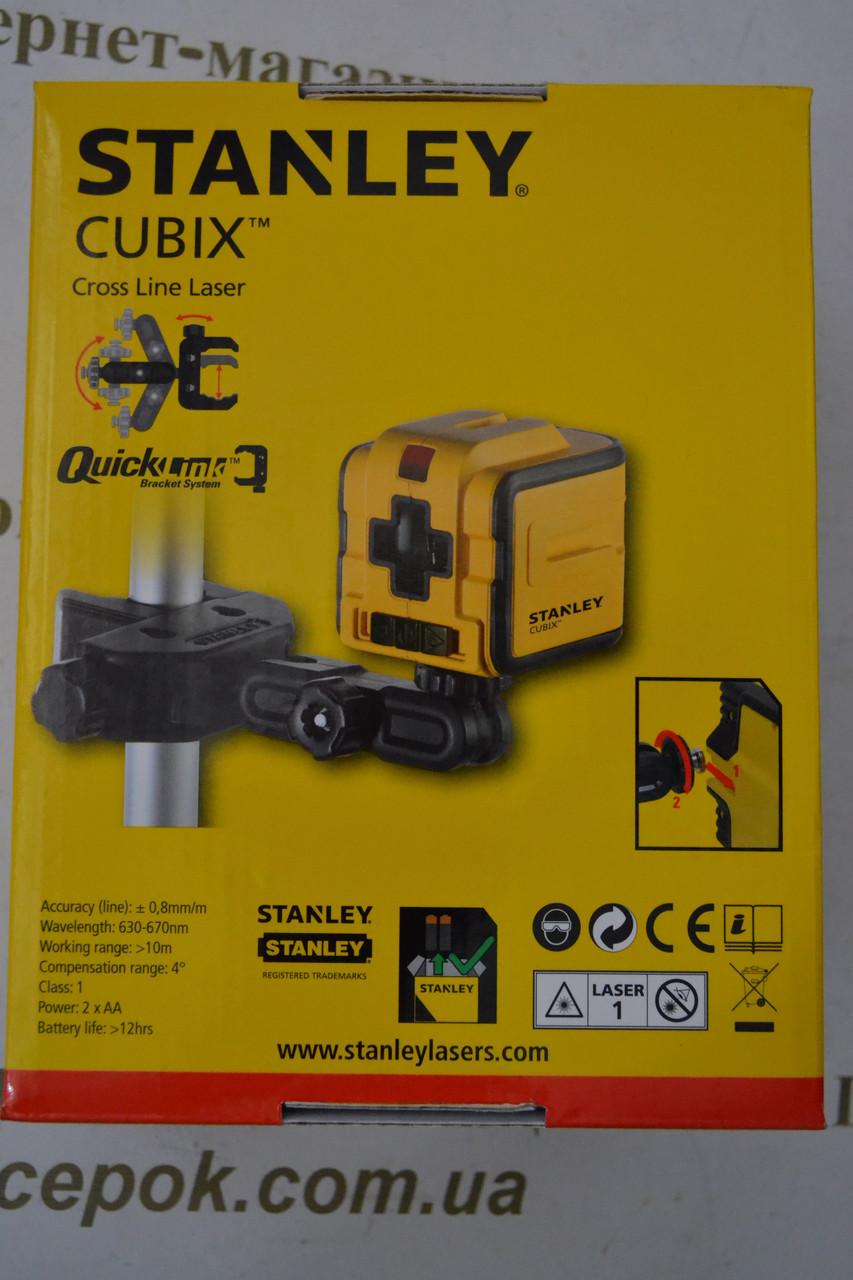Лазерний нівелір STANLEY Cubix
