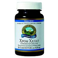 Хром Хелат NSP, нормализация обмена веществ, увеличение мышечной массы.