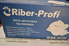Дискова пилка Riber-Profi ПД 255/2850 A, фото 2