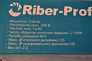 Болгарка Riber-Profi WS 10-1150L, фото 2