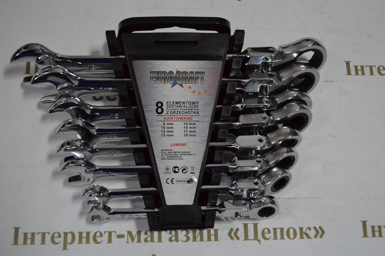 Ключі EURO CRAFT 8 - 19 мм