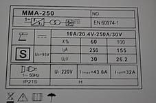 Зварювальний інвертор Сталь ММА-250, фото 3