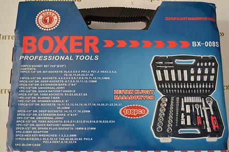 Набір ключів BOXER 108 предметів, фото 2