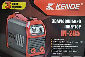 Зварювальний інвертор KENDE IN-285