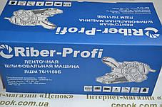 Стрічкова шліфувальна машина Riber-Profi ЛШМ 76 / 1150б, фото 3