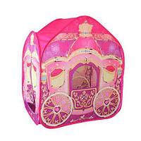 Детская игровая палатка M 3316 Карета