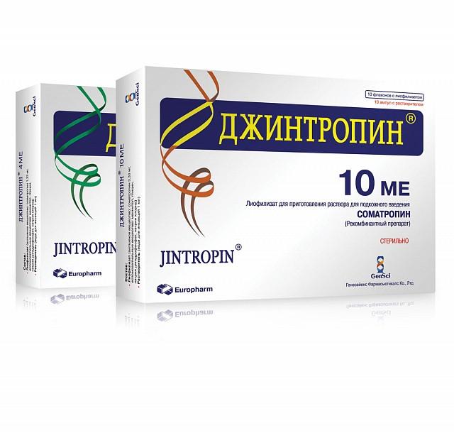 Джинтропин цены киев что чувствуешь когда принимаешь стероиды