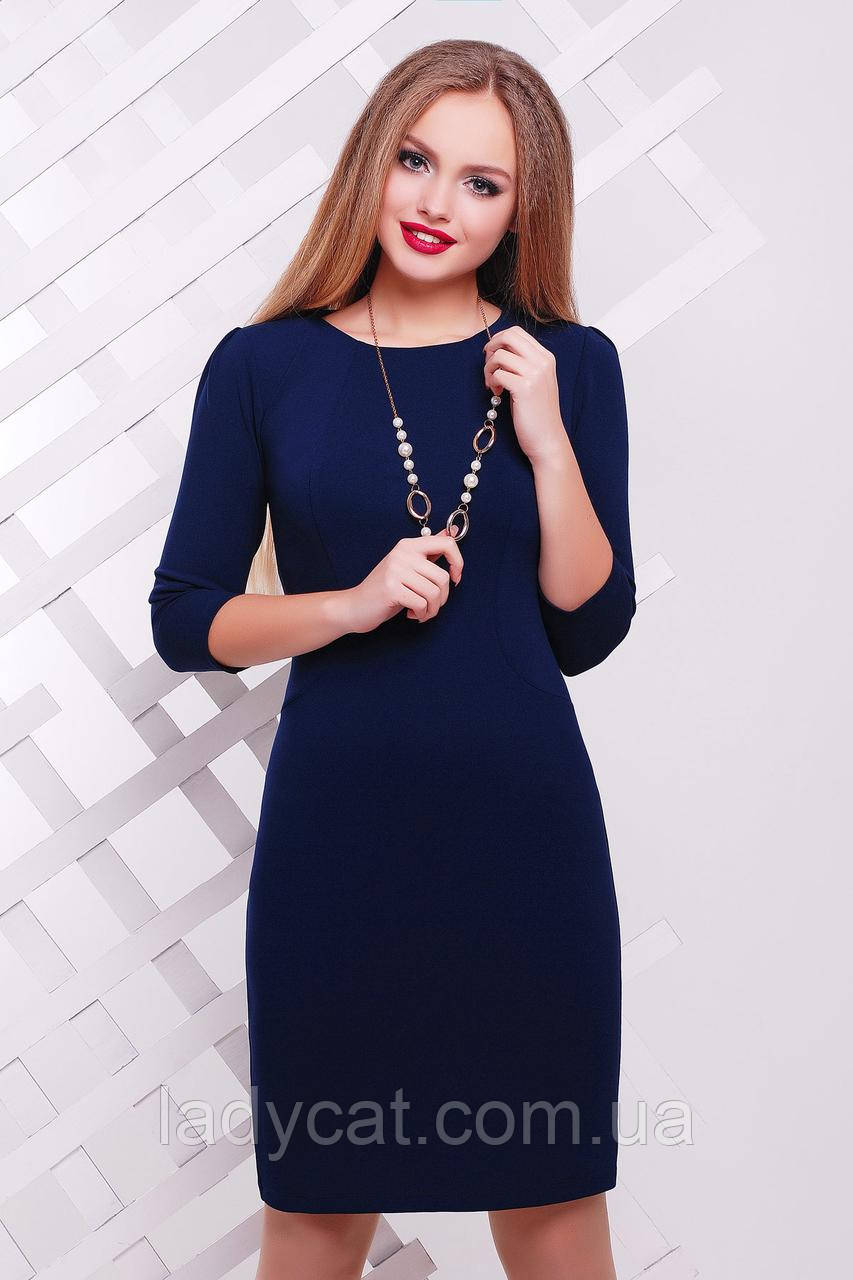 Классическое синее платье до колен с рукавом три четверти
