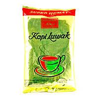 Кофе Kopi Luwak молотый 165г, фото 1