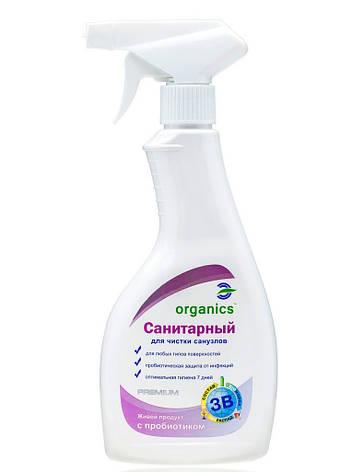 Санитарное средство для санузлов Organics, фото 2