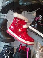 Зимние ботинки для девочки с опушкой