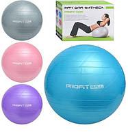 М'яч для фітнесу Фітбол діаметром 65 см різні кольори
