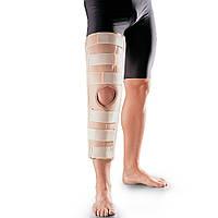 Тутор, ортез для иммобилизации коленного сустава Oppo 4030-18 (46см.)